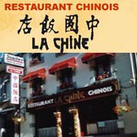 LA CHINE - AYWAILLE
