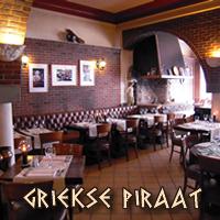 GRIEKSE PIRAAT - LE PIRATE GREC