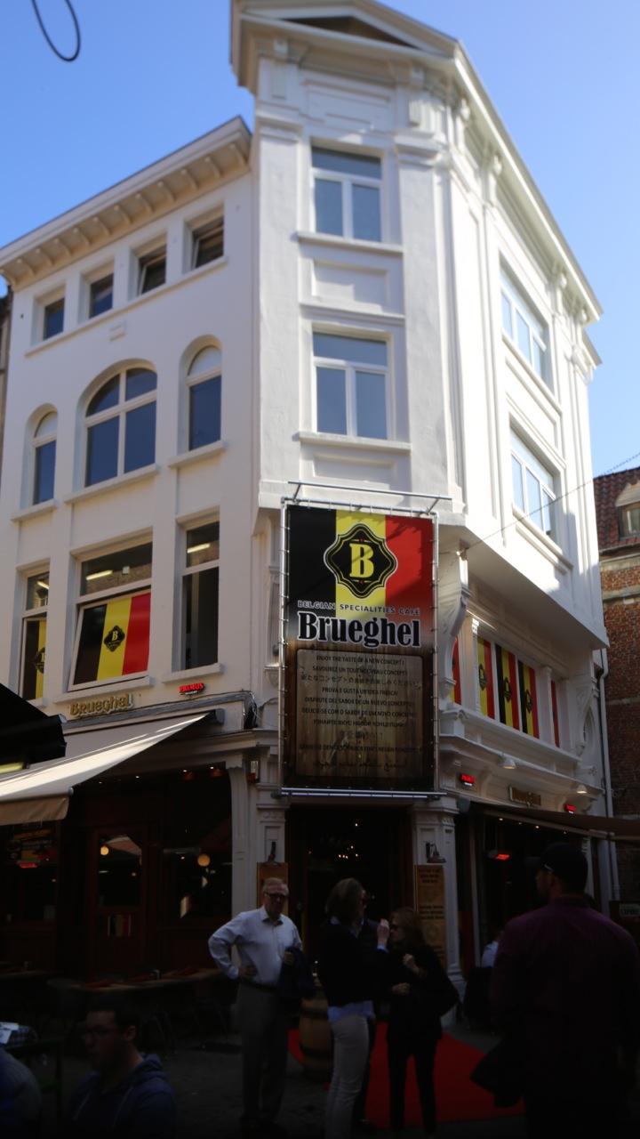 Brueghel restaurant belge bruxelles 1000 - Restaurant cuisine belge bruxelles ...