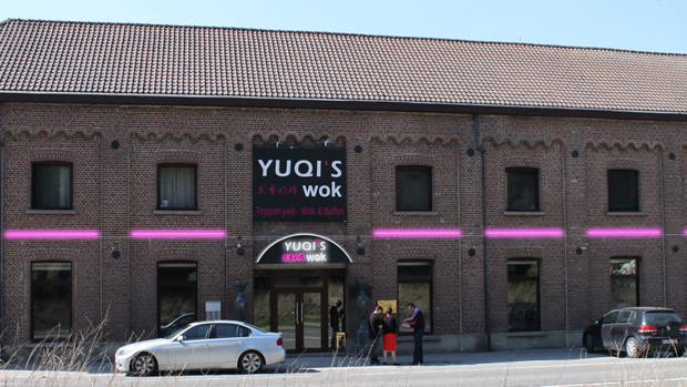 YUQI'S WOK
