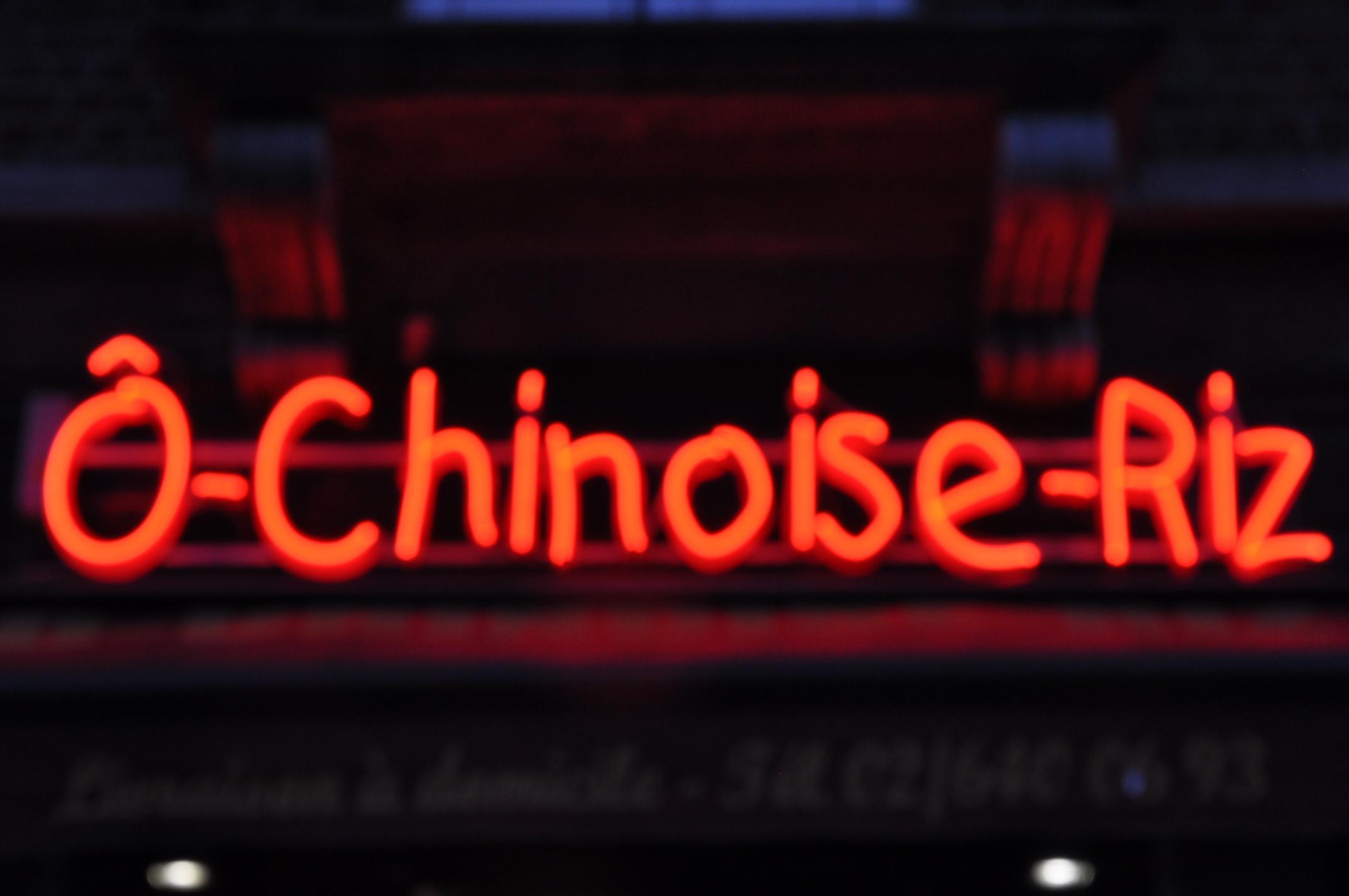 O CHINOISE RIZ